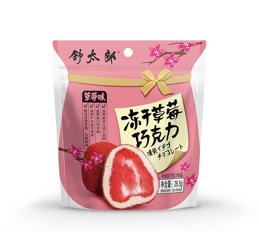 浙江舒太郎冻干草莓巧克力