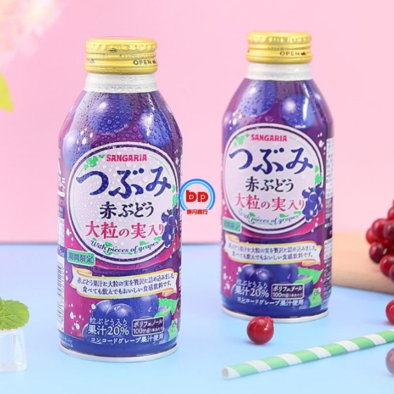 三佳利紫葡萄果汁饮料380g(冬季限定)